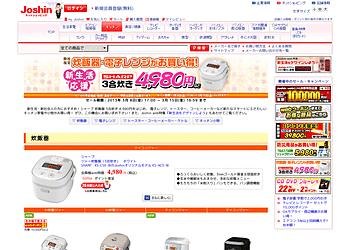 [Joshin web インターネットショッピング]新生活・新社会人の方におすすめ!シャープ 炊飯器をはじめ、キッチン家電や小物がお買い得!