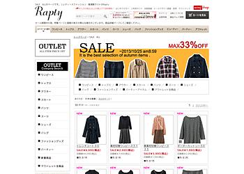 【Rapty】秋物セレクションのレディースファッションがMAX33%OFF!