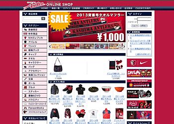 【鹿島アントラーズ オフィシャルサイト】NIKE LIGHT OUTシリーズ、カレンダー、アパレル・Tシャツ各種他が30%OFF で販売となります。