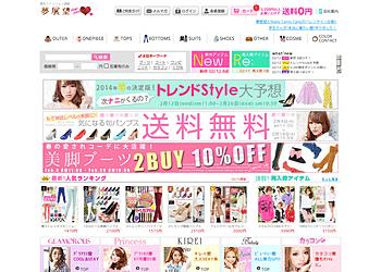 【夢展望】恋するアナタを応援!好きなItemを3点えらんで4200円福袋!