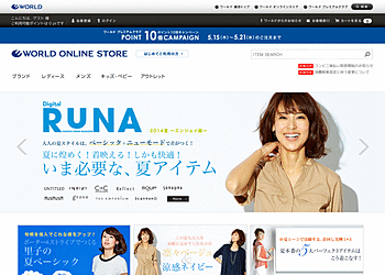 【WORLD ONLINE STORE】約60ブランド・全国約2500店舗とオンラインストアで開催!ワールドプレミアムクラブポイント10倍キャンペーン!!