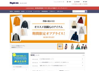 【Right-on】秋のメンバーズキャンペーン 1億ポイント山分けキャンペーン