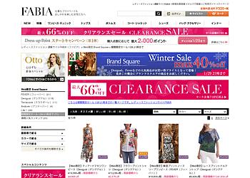 【FABIA(ファビア)】ページ内商品が期間限定で最大40%OFF!
