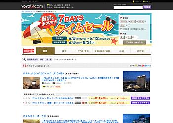 【yoyaQ.com】梅雨を乗り切れ!! 7DAYS タイムセール