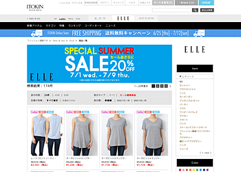 【ITOKIN ONLINE STORE】	ELLE SPECIAL SUMMER SALE!! セール品さらに20%OFF