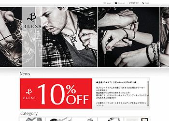 【BLESS】全品10%オフ サマーセール実施中!ネイティブリング・ネックレスなどがお得!