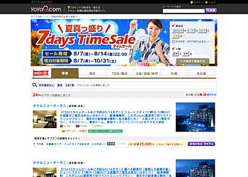 【yoyaQ.com】夏真っ盛り 7DAYSタイムセール 22:00まで