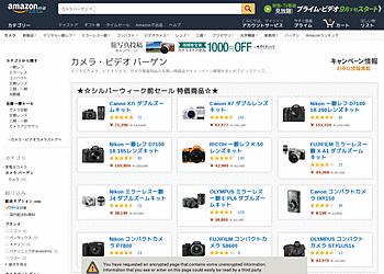 【アマゾン】[表示金額より最大10%OFF] デジタル一眼、コンパクト、ビデオカメラなど