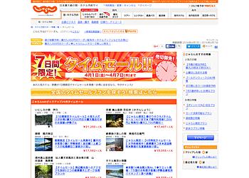 【じゃらんnet】 あの人気ホテル・旅館が7日間限定でタイムセールを実施!