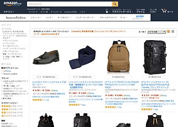 【Amazon.co.jp】 クーポンコード入力で秋冬新作ファッションが10%OFF!