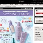 【JINOオンラインストア】 ヘアケアアイテム全品10%OFFキャンペーン実施中。