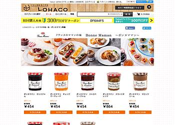 【LOHACO】 クーポン利用でエスビー食品の ジャム マーマレード 「ボンヌママン」全商品が10%off