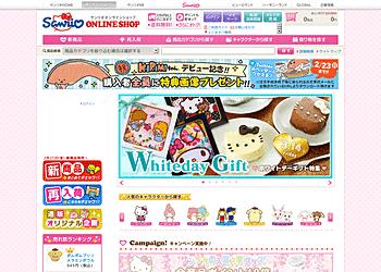【サンリオ】オンラインショップで商品購入の方全員にTwitterで使えるKIRIMIちゃん.の限定画像プレゼント!