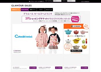 【グラムール セールス 】コンビミニ(COMBIMINI)のベビー・キッズウェア、パジャマ、肌着等を会員限定価格で販売