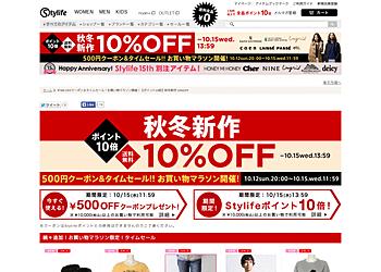 【スタイライフ】秋冬新作が10%OFF、しかもポイント10倍+送料無料!500円クーポンゲットのチャンスも!