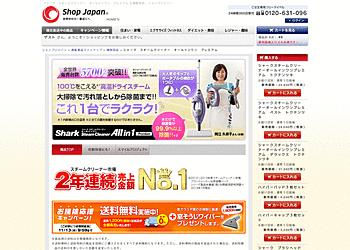 【ショップジャパン】 シャークスチームクリーナー購入で送料無料&窓掃除ワイパープレゼント