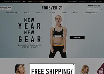 【Forever21.co.jp】メールマガジン購読登録で10%OFFクーポンがもらえます!¥5000(税込)以上のお買物で利用可能!