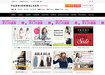【ファッションウォーカー】セール品から新作までメンバーの方はポイント全品20倍キャンペーン中です!