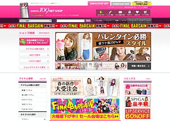 【SHIBUYA109NETSTORE】109ファッションファイナルバーゲンセール