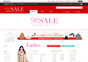 【WORLD】[プレミアムセール/限定商品] プレミアムクラブ会員登録で表示価格よりさらに10%OFF!