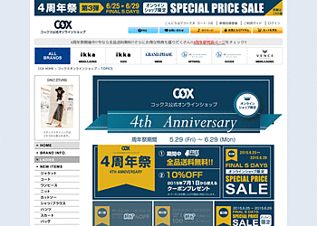 【COX】4周年祭 期間中全品送料無料!!10%OFFクーポンプレゼント!