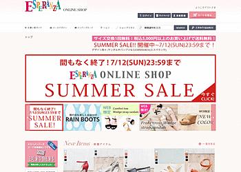 【ESPERANZA ONLINE SHOP】デザイン色々♪サンダルやパンプス SUMMER SALE!!