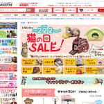 【アイリスオーヤマ】 猫の日セール!とっておきのにゃんこアイテムがお買い得☆