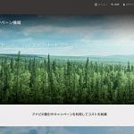 【アドビ】 Creative Cloudコンプリートプラン3,980円、Adobe Stockとのセット販売も!