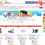 【joshinweb】 おもちゃ・模型・鉄道模型 全品11%分ポイント還元