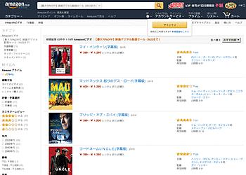 【Amazon】 [最大70%OFF] 映画デジタル配信セール