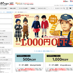 【赤すぐnet】 10月お買い物応援キャンペーン 全商品対象!MAX1,000円OFF