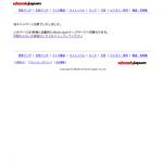 【ebookjapan】 GUSHデジタル版配信記念キャンペーン 対象タイトル30%off