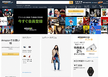 【Amazon】 対象スポーツウェアが2点以上の購入でクーポンコード入力すると表示金額より20%OFF。